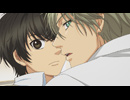 SUPER LOVERS 2 #7「sweet peach」
