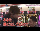 BORDERLINE 第90話 (2/5)