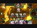 【シャドバ実況】超大手ゲーム実況者とランクマで戦う男