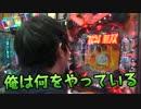 ナカキンの壱回壱万 15万円目