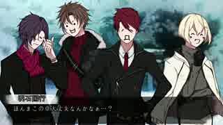 【刀剣CoC】ちょくちょく顔面崩壊する医師トリオの逝く~鬼ノ怪~【1】