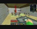 【Minecraft1.10.2】孤島で工業魔術暮らし Part 20 【ゆっくり実況】