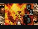 二色神社蝶 ~ Red and White thumbnail