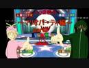 [ゲーム3番勝負]マリオパーティ7編part3