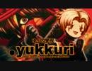 【10週年記念】.yukkuri//G.U. 再誕~ゆっくり実況~ vol.4
