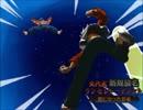 【MUGEN】新規襲名ランセレトーナメント Part,4