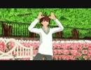 【純ロマ】美咲くんで「君色に染まる」【MMD】