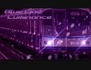 Blue Line Luminans【横浜市営地下鉄ブルーライン×Sakura Luminance】