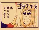 【実況】乙女心を忘れし女、三国時代を制さんと欲す 47【孟徳陥落編】