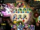 【Shadowverse】vsテンポエルフMasterドローの神髄