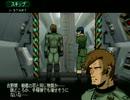 宇宙戦艦ヤマト3-7 司令部中枢襲撃