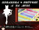 【ゆっくり感想】キラキラ☆プリキュアアラモード【part3】