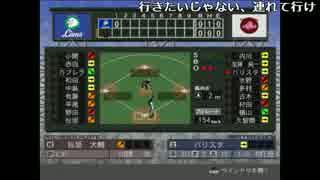 【ch】うんこちゃん『プロ野球チームをつくろう!3 (2017年放送)』part45