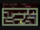 【昔作ったゲーム#7】PC-8801 CASTLE and ITEMS 【ベーマガ】