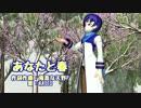 【KAITO】あなたと春【オリジナル曲】