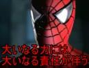 【実況】敵がクソ強い『スパイダーマン』をプレイ Part4