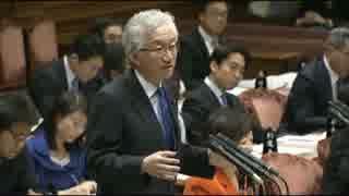 国会で西田昌司(自民党)が森友学園問題をフェイクニュースとバッサリ