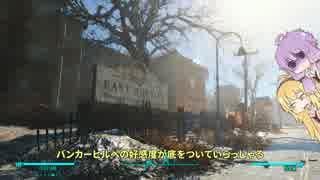 fallout4を観光せよ!31 ゼラー判事【ゆかマキ実況】