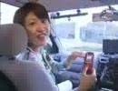 【ストレンモビ】プロモーションビデオVol.3 ~視聴スタイル編~
