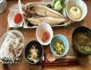 【これ食べたい】 定食いろいろ その6 ~和食編~