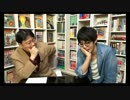 #168裏 岡田斗司夫ゼミ(4.38)