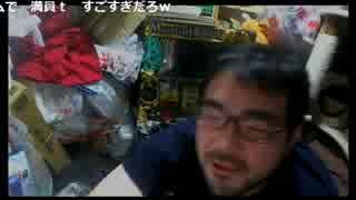 加藤純一へよっさんから最期のメッセージ「お前にニコ生は託す」