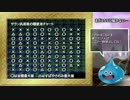 【ゆっくり実況】PS版ドラゴンクエスト4最強への礎part20