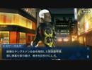 Fate/Grand Orderを実況プレイ 新宿編part19