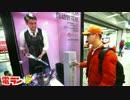 【衝撃】奇妙な自動販売機8選