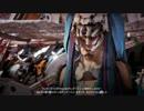 機械生物と戦うホライゾン・ゼロ・ドーンをプレイ part.22