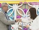 小笠原茉由が結婚します!#4