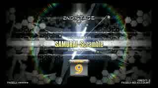【DP九段の日常】SAMURAI-Scramble(DPH)【Vol.123】