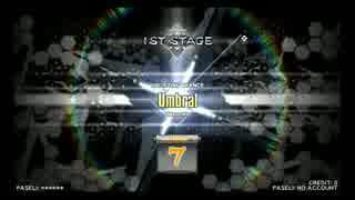 【DP九段の日常】Umbral(DPH)【Vol.124】