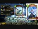 【シャドバ】新カード登場で「古の飛竜」完全終了のお知らせ。