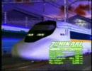 電車でGO!山陽新幹線編にゴジラの自衛隊のテーマを入れました