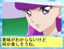 フィーリア王女とふたりはプリキュアSplash☆Star~587