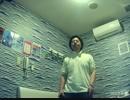 【黒光るG】resonance/T.M.Revolution【歌ってみた】