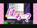 【4人実況】ダメ社長たちのワンマン経営【桃鉄2017】 9年目後編