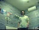 【黒光るG】アイモカワラズ/藤井隆【歌ってみた】