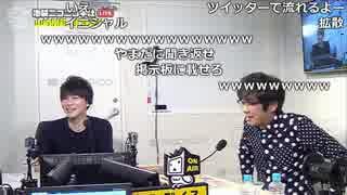 【公式】うんこちゃん『ニコラジ(月)山崎樹範』2/2【2017/03/06】