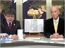 【地政学入門】第22回:「日本」-日露戦争