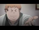 霊剣山 叡智への資格 第9話「再会」