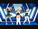 【Dance×Mixer】スキスキ絶頂症