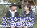 嵐・梅屋のスロッターズ☆ジャーニー #338