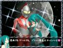 よいこのウルトラマン年表【テレビゲームもあるよ!】