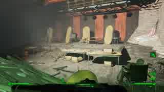 傍若無人な Fallout4 part134