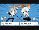 【人力文アル】ちlがlう!!!【独l歩と花l袋】 thumbnail