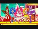 キラキラ☆プリキュアアラモードOPを後期版っぽくしてみた