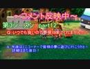 【実況】ドハマリした村長が本気で村作りをしてみた+ part20【とび森】