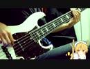 【小林さんちのメイドラゴン OP】青空のラプソディ 弾いてみた【fhana】